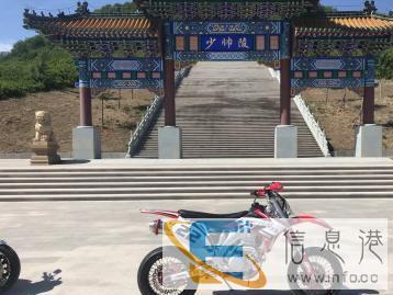 精品450越野摩托车