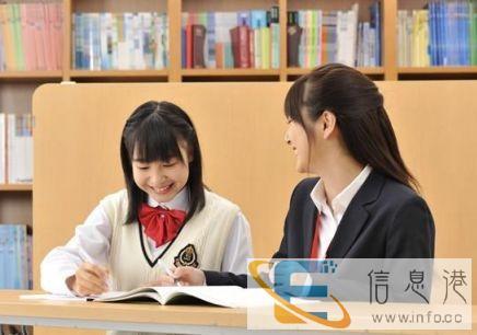 潍坊附近小学辅导中心 附近小学辅导哪里有