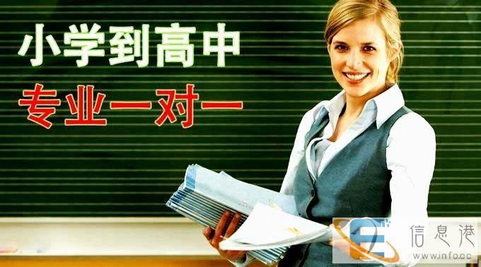 襄阳附近小学辅导班 附近小学辅导哪里有
