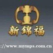 新锦福公司15368839996有房屋出租?